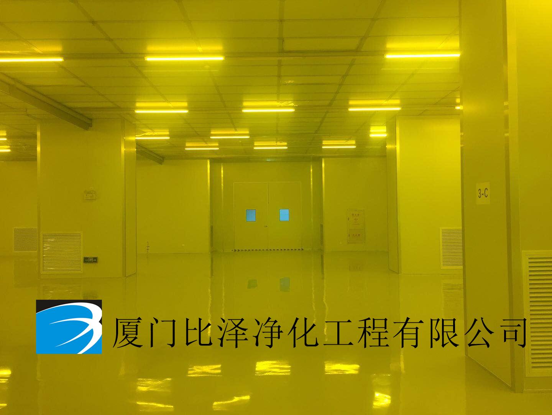 光电净化工程案例